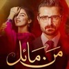 Mann Mayal OST Full Title Song HUM TV Drama