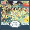 Download DIA - 01. 내 친구의 남자친구 (My Friend's Boyfriend)[Feat. 주석].mp3 Mp3