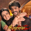 Raja Rani مسلسل حبيبي دائما