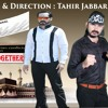 Audio Track Hands To Hands Together By Tahir Jabbar