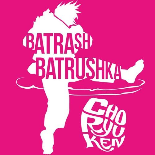 Batrashbatrushka #055: ¿Dónde jugarán los niños?