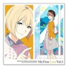 Track 03- PRINCE OF STRIDE MY FIRST LOVE Vol.3