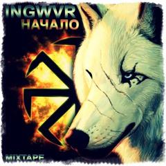 INGWVR - Белый волк