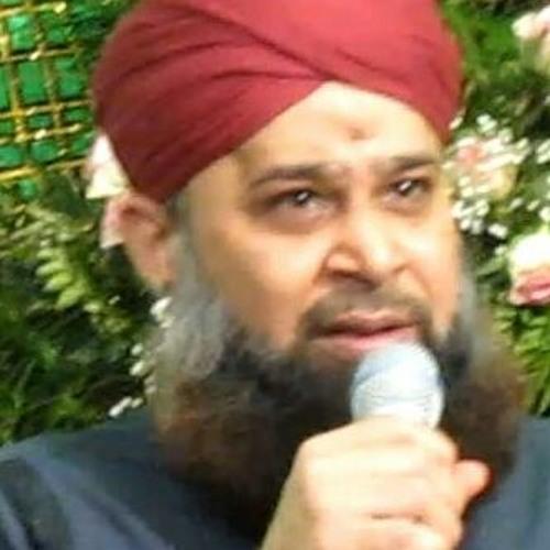 Pukaro Ya Rasool Allah Alhaaj Owais Raza Qadri Mp3 By Ajoeb Qadri Wajidi