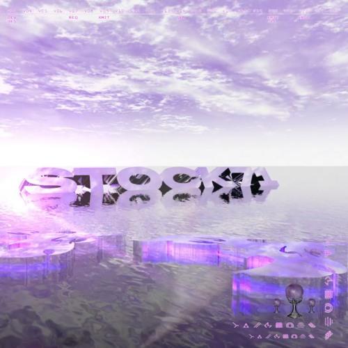 Download DJ Rueckert (Classical Trax) for STOCK71