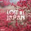GRMN - Lost In Japan
