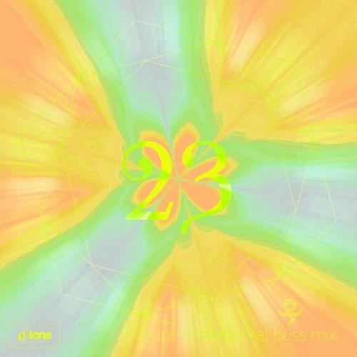 OZL — Euphoria 23 (eternal bliss mix feat. OWL)