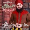 Hajj ka Sharaf Ho Phir Ata - Ya Rab-e-Mustafa by Hafiz Ahmad Raza Qadri Attari