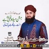 Download Assalamu Alayka ya Rarisool Allah by Hafiz Ahmad Raza Qadri Attari Mp3