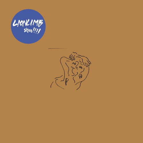 """Lionlimb """"Just Because"""" Official Single"""