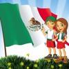 LA CUMBIA DE LA BANDERA DE MEXICO -feliz 24 de febreroo