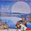 16 - Prof RV Hegde Surbahar Rag Parameshwari TAbla Prof. Gopalkrishna Hegde