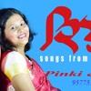 Rati RAti Tumake(Album Hiya)