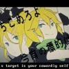 【Kagamine Rin・Len】Chance Of Winning ◎ Frontlines ~English lyrics~