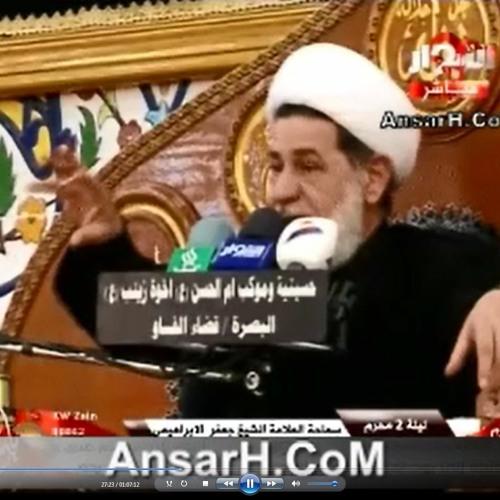 الشيخ جعفر الابراهيمي ليلة 8 جمادي الاول 1437 هـ الاهواز