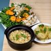 Cách Làm Món Lẩu Chay Chua Cay Phần2
