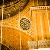 Download رعـد بـن محمد الكـردي , , تلاوة ممیزه- من سورة البقـرة (177 : 196) -21- 6 - 2015. Mp3