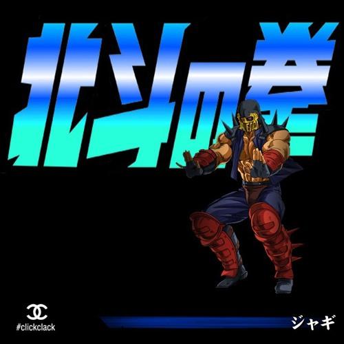 Jagi No Ichi