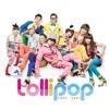 { COVER } BIGBANG & 2NE1 - Lollipop