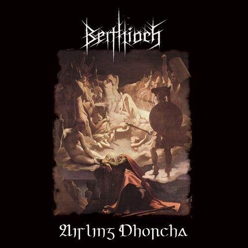 Beithíoch - Aisling Dhorcha