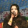 Gharmy mint abba - Enwara