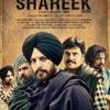 Download Dil Kafiraa - Shareek - Jimmy Sheirgill, Mahie Gill - Mickey Singh Mp3