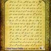 Mulana TariQ Jameel Sb Shjra Nasab Muhammad (PBUH)Akmal Gso