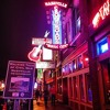 Nashville, TN by American Diner (demo and free download)