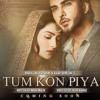Tum Kon Piya - FULL AUDIO OST (Urdu 1) - Rahat Fateh Ali Khan