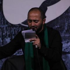 خدا حافظ ام ابيها (زمينه) | سيد مصطفى الموسوي | فاطميه 1 شام شهادت حضرت زهرا ع 1437