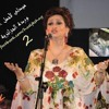 ميدلى لأجمل اغانى وردة الجزائرية (2) WARDA - Algazaeria Medley