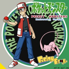 Battle vs. Trainer (Pokémon Red, Blue, Yellow) #Pokemon20