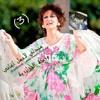 Download ميدلى لأجمل اغانى وردة الجزائرية (3) WARDA - Algazaeria Medley Mp3