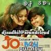 Ponvail veezhave DJ Sudhil SDi Remix