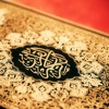 49 Surah Al Hujuraat (Shuraim Style) - Qari Abdul Rehman Hamid