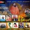Janam Dihara  Lucky Kang  Inder J Singh  Sparit Waves Music Guru Ravidas Ji  New 2016 (1)