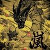 Download Rammstein - Te Quiero Puta! Mp3