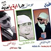 Download مهرجان جرا  اية ياسيـد من الروأنجية 2016 افجر مهرجنات مصر Mp3
