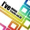 I've Mania Tracks vol. III - I Pray To Stop My Cry, KOTOKO [~Voice Cover~]