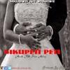 Amiry - Nikupeti Peti (Feat. Aslay) (Mkubwa Na Wanawe)