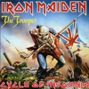 Iron Maiden - The Trooper (Remastered Cover)