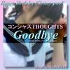 ConsciousThoughts - Goodbye (ΛDRIΛNWΛVE Remix)