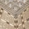 Glass Ceiling FT Metamorphosis (YaudacitYE) track# Two Rappers