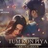 tum kon piya ost by rahat fateh ali khan song 2016