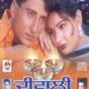 Sadi Tu He Hai Diwali 48 kbps- Akashdeep