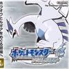 Pokemon HeartGold And SoulSilver - Raikou Battle