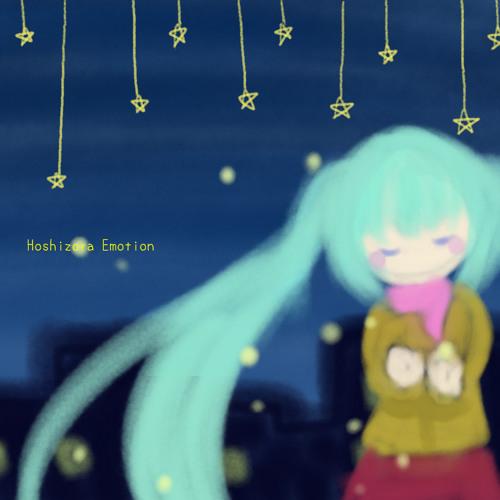 星空エモーション(tekalu Remix)