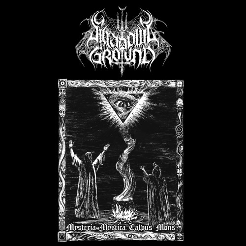"SHADOWS GROUND (Ukr) - ""I Am Hatred"""