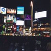 what time is it in tokyo? (Live Mix)