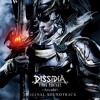 1-11「Massive Explosion」 from DISSIDIA FINAL FANTASY -Arcade-